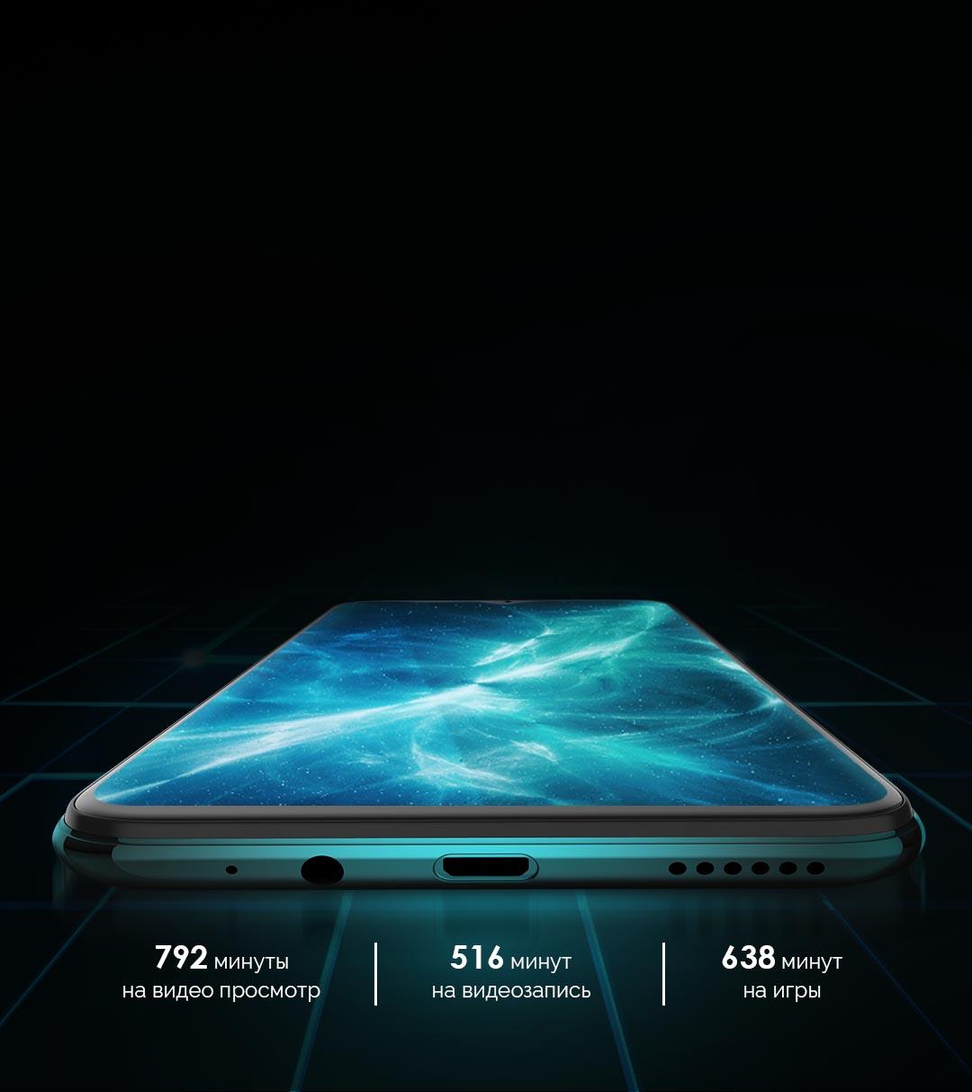 Купить смартфоны TECNO Pouvoir 4 в Донецком интернет магазине МОБиТЕХ недорого