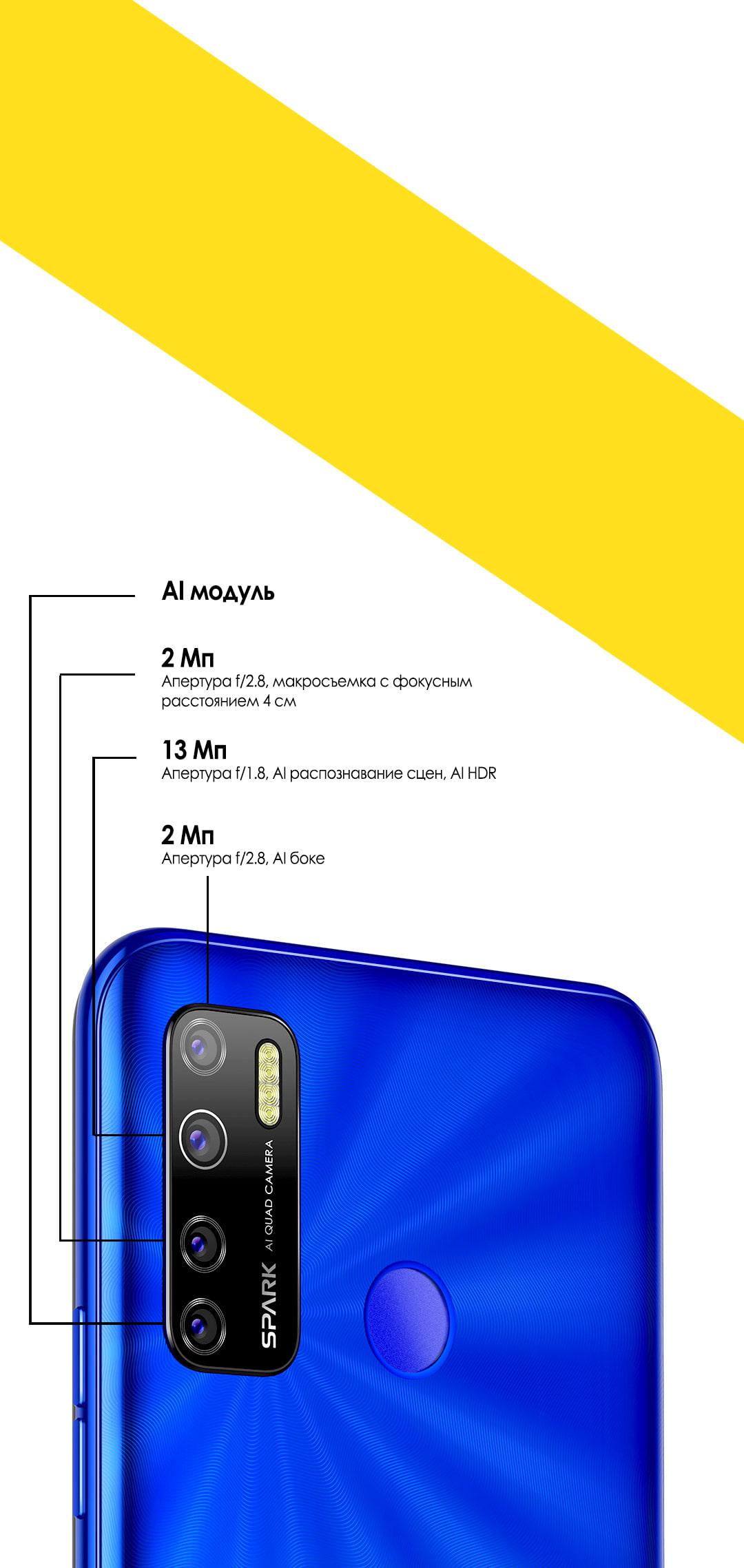 Смартфон TECNO Spark 5 3